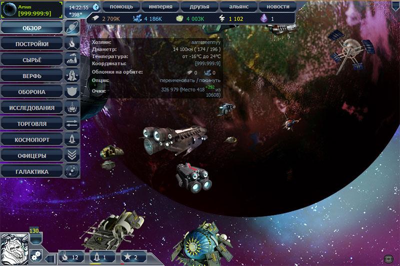 Лучшие космические стратегии на пк, список топ игр.