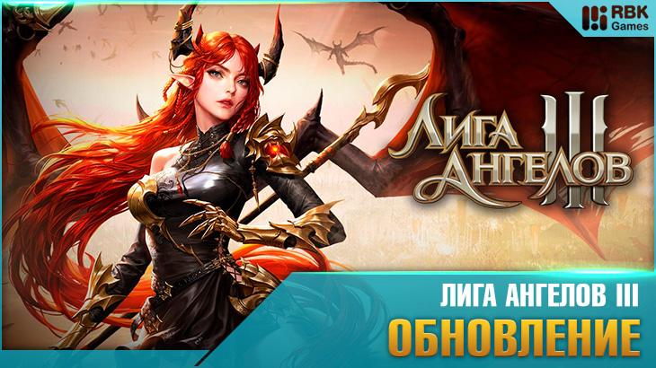 liga-angelov-3-17-09-19.jpg