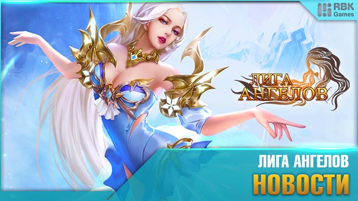 liga-angelov-24-09-19.jpg
