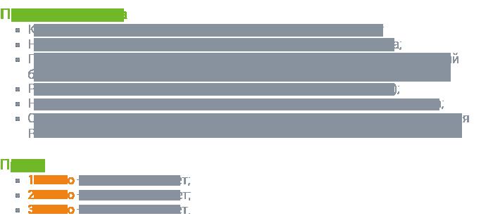 Открытие королевства RBK11: Кавалерия