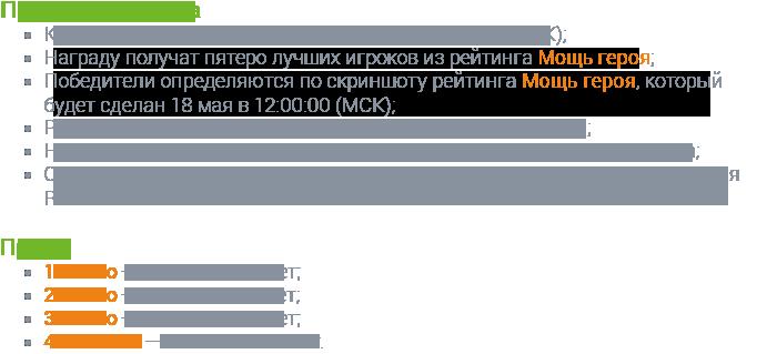 Запуск сервера RBK42: Антарас