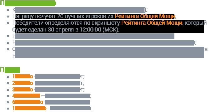 Покорите сервер RBK2: Глаурунг!