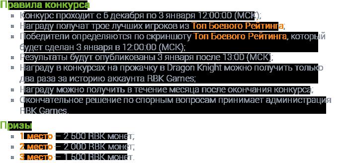 Запуск сервера RBK159: Сансара