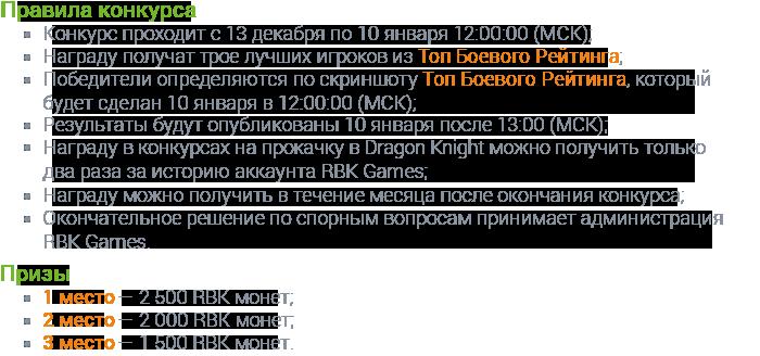 Повелевайте новым сервером RBK160: Исида!