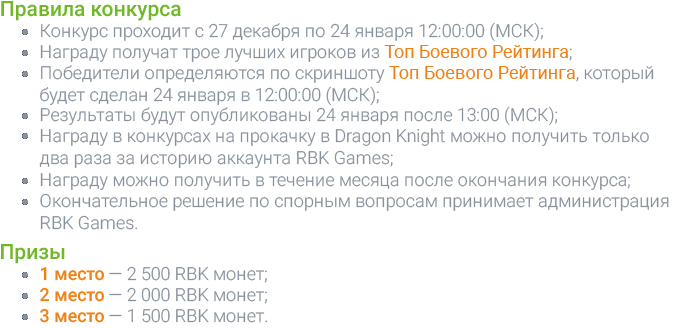 Завоюйте власть на сервере RBK162: Астарта