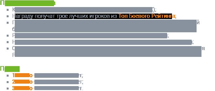 Запуск сервера RBK120: Богемия