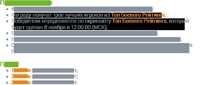 Открытие сервера RBK151: Офир