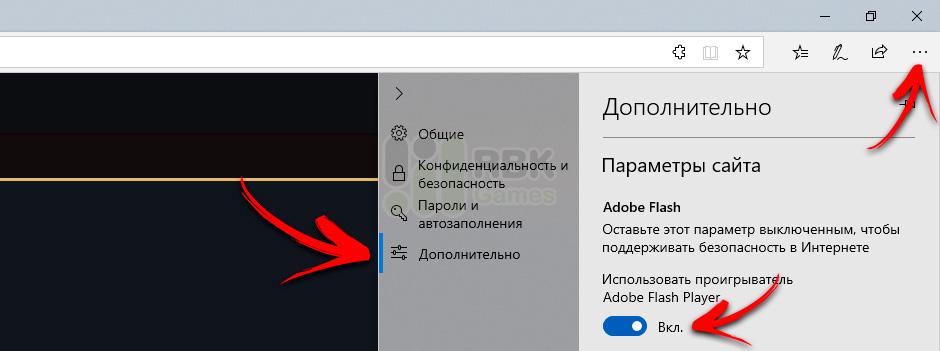 как включить flash player в браузере тор