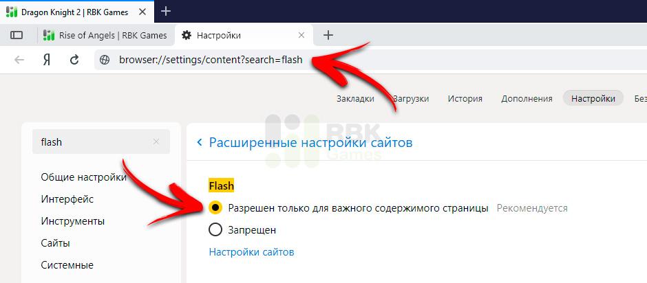Как запустить флэш в тор браузере hydraruzxpnew4af tor browser и ссылки для него hyrda