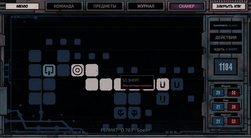 Обзор Deep Sky Derelicts: Карты, мусор и реликт — скриншот №2