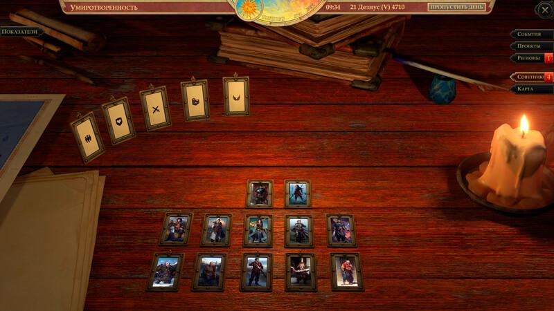 Обзор Pathfinder: Kingmaker — хардкор, кубики и баги — скриншот №18