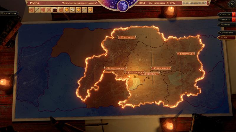 Обзор Pathfinder: Kingmaker — хардкор, кубики и баги — скриншот №19