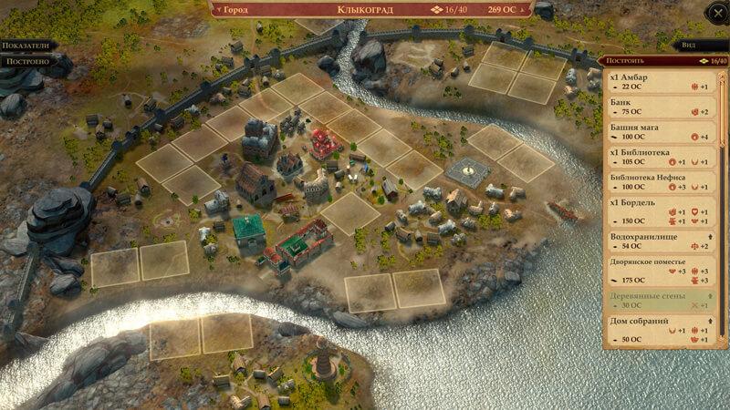 Обзор Pathfinder: Kingmaker — хардкор, кубики и баги — скриншот №20