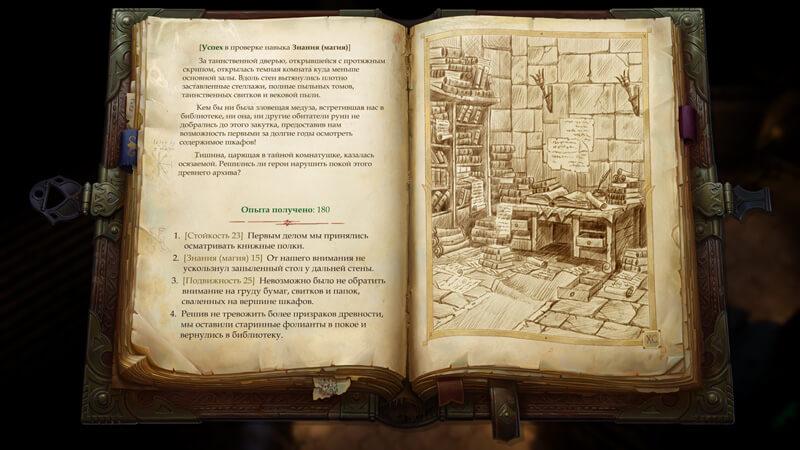 Обзор Pathfinder: Kingmaker — хардкор, кубики и баги — скриншот №6