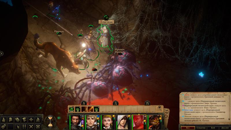 Обзор Pathfinder: Kingmaker — хардкор, кубики и баги — скриншот №7