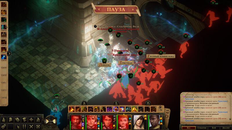 Обзор Pathfinder: Kingmaker — хардкор, кубики и баги — скриншот №9