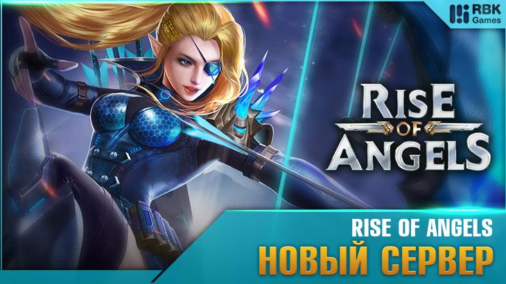 rise-of-angels-05-09-19.jpg
