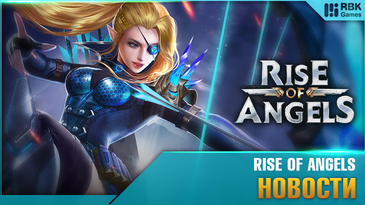 rise-of-angels-20-09-19-01.jpg