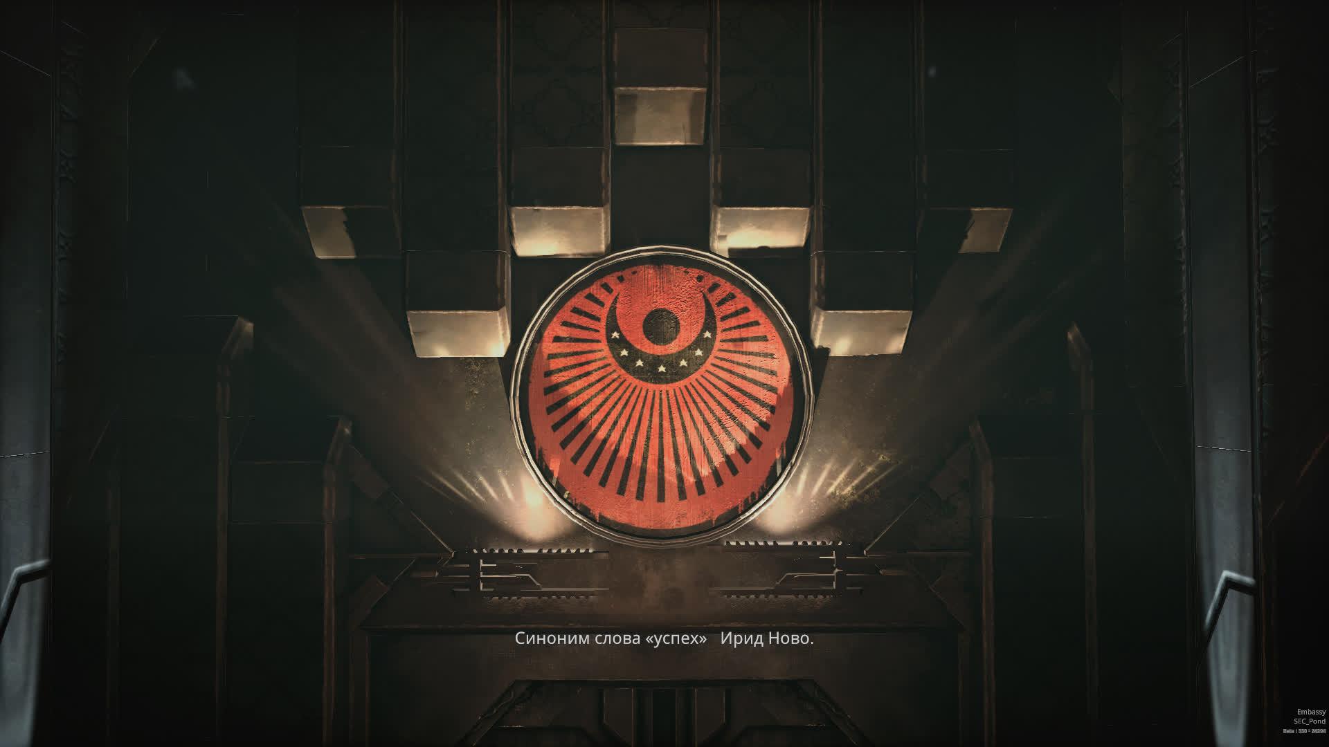 Hellpoint обзор. Представление космической станции Ирид Ново.