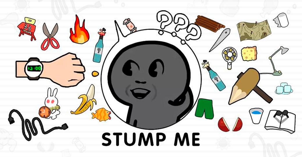 Прохождение всех уровней Stump Me — ответы