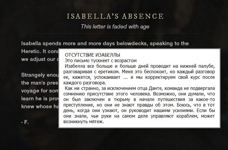 Русификатор New World — гайд по настройке экранного переводчика