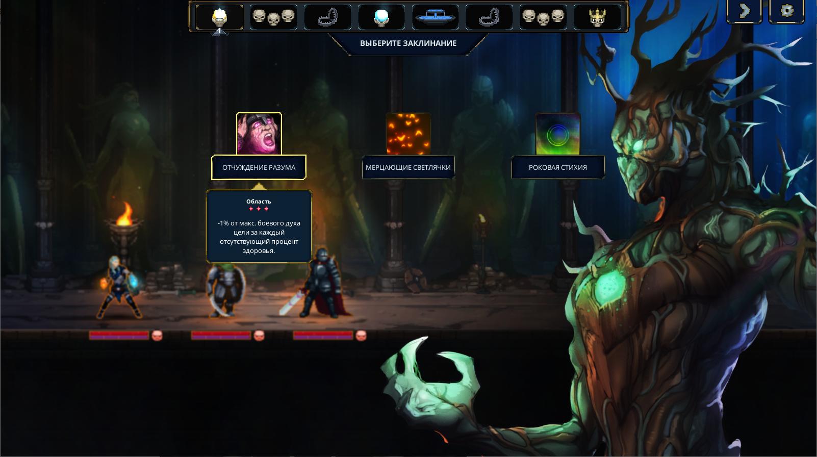 obzor-legend-of-keepers-career-of-a-dungeon-master-skrinshoty-gejmplej-i-monstry