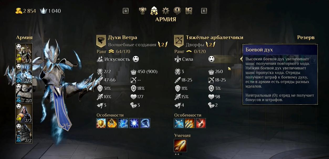 Обзор на King's Bounty 2 — магия, драконы и Нострия