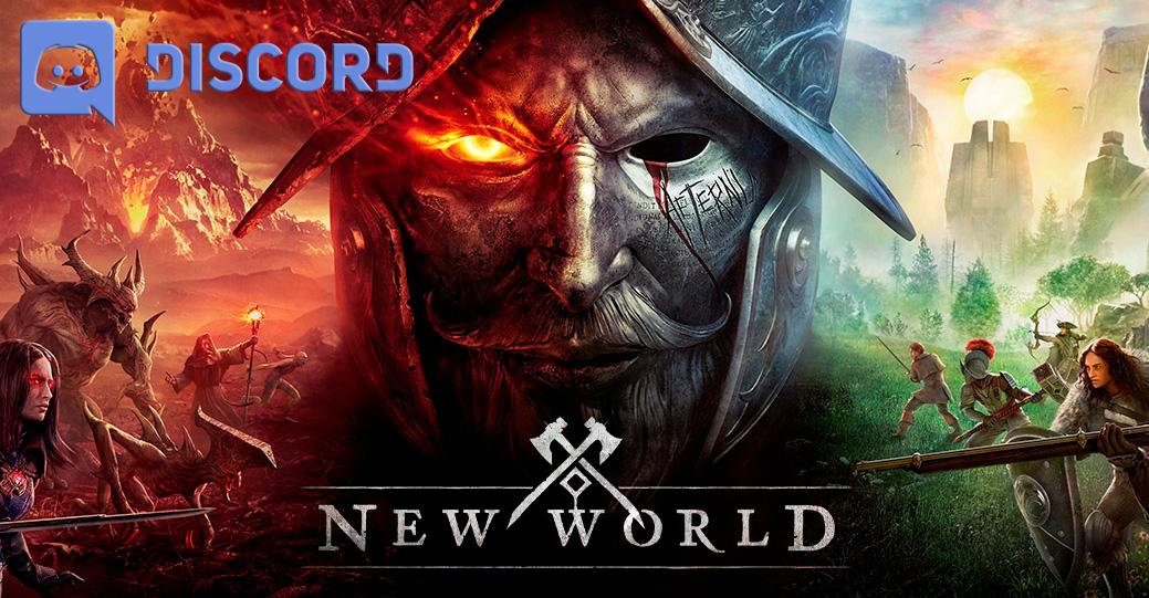New World Discord — сервер для игры на русском языке