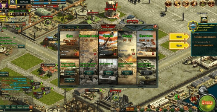 Играть в онлайн игры бесплатно стратегии и без регистрации онлайн самолеты стрелялки