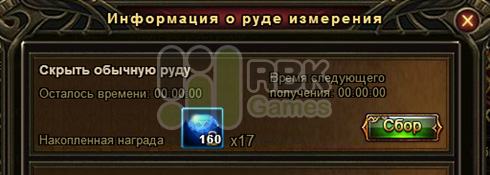 Получить адаманты в Demon Slayer 2