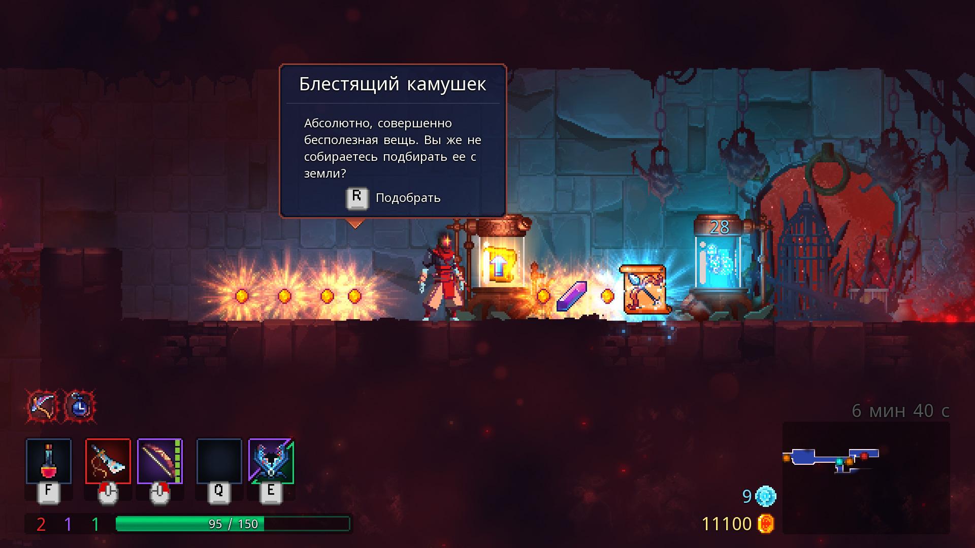 Скриншот Dead Cells