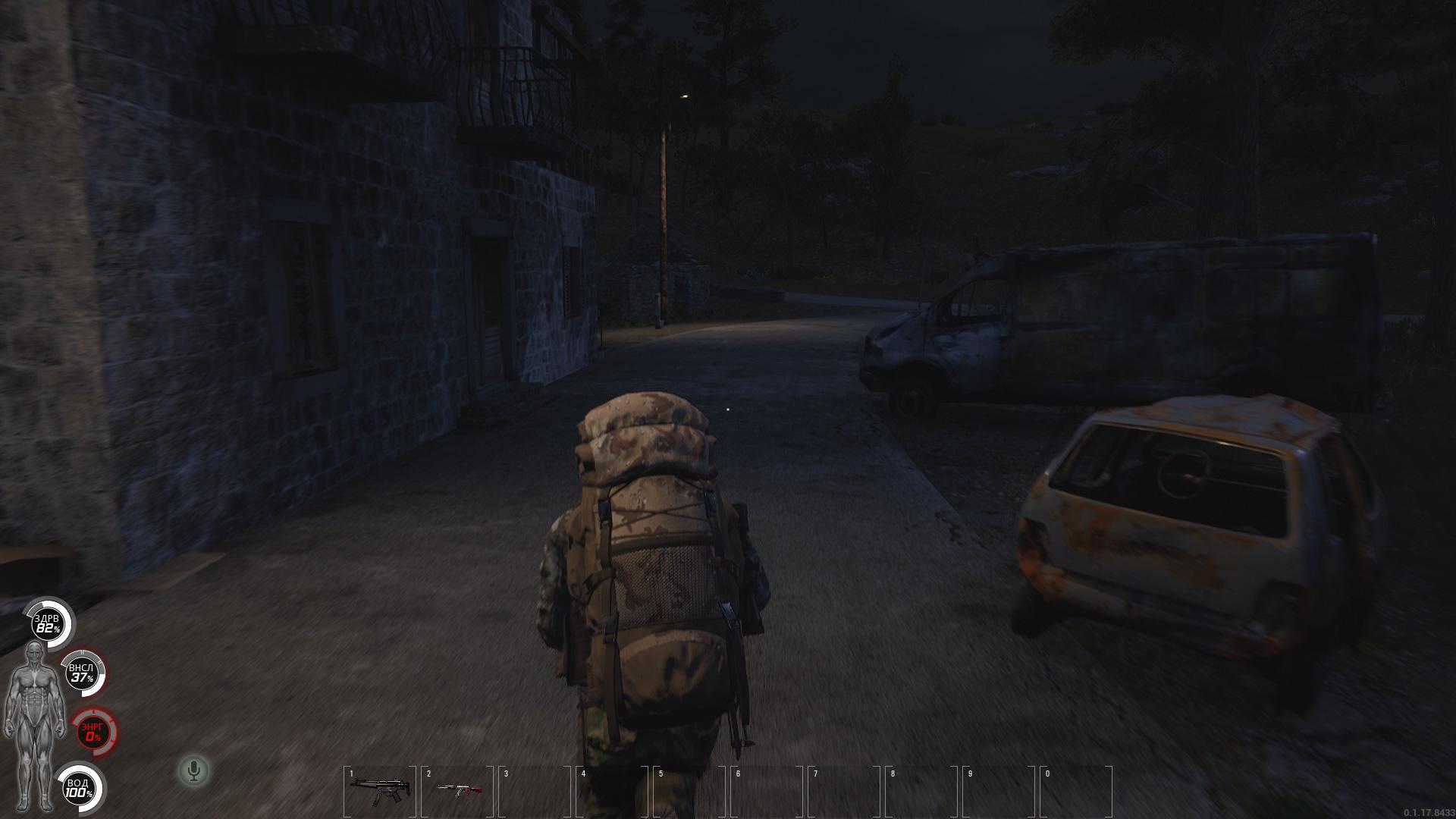 Скриншот Scum