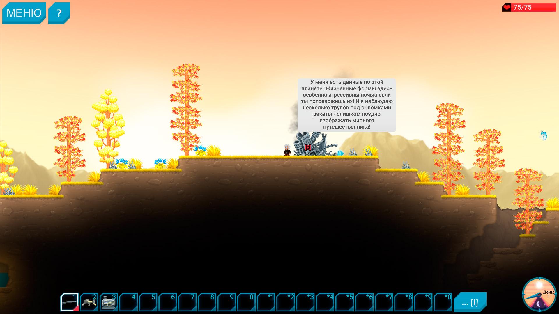 Скриншот Dig or Die