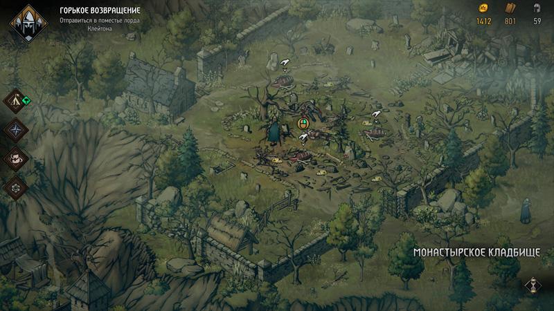 Новинки игр за октябрь 2018 — ТОП-5 лучших для PC (скриншот №5)