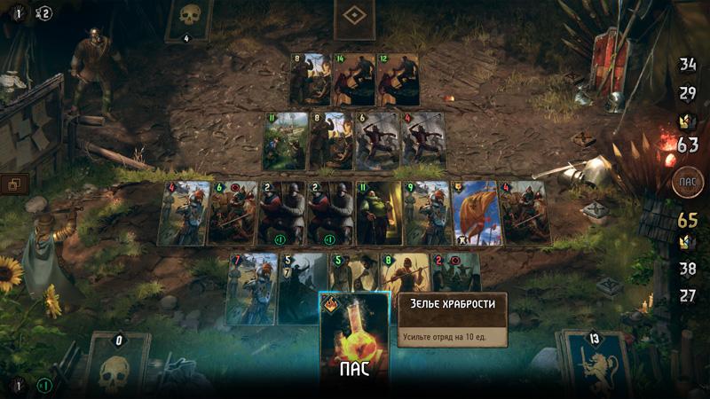 Новинки игр за октябрь 2018 — ТОП-5 лучших для PC (скриншот №6)