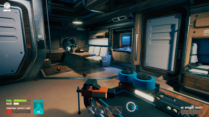 Лучшие новинки игр сентября: скриншот Breathedge