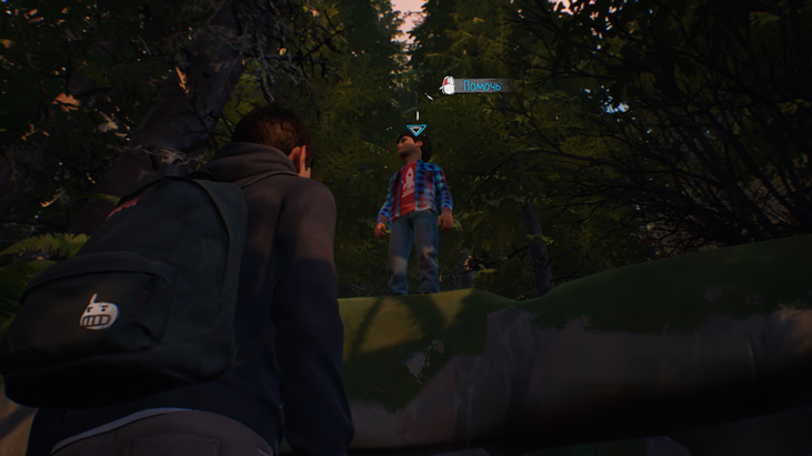 Лучшие новинки игр сентября: скриншот Life is Strange 2