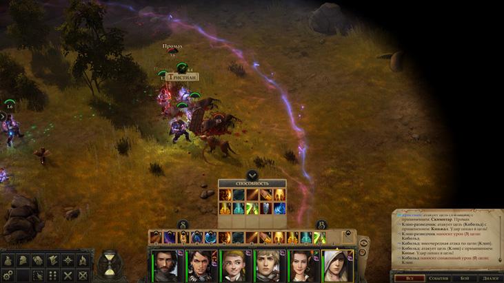 Лучшие новинки игр сентября: скриншот Pathfinder: Kingmaker