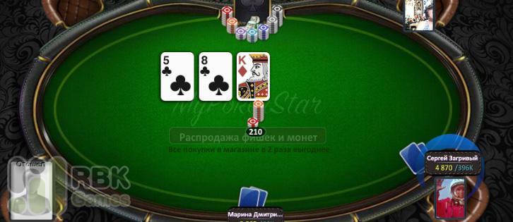 Браузерные игры карточные бои