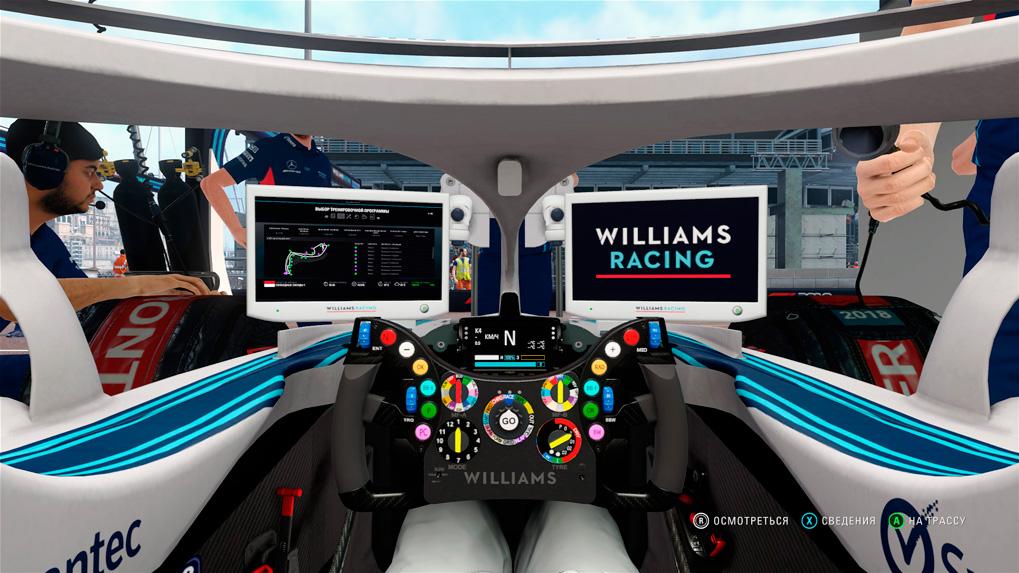 Руль Формулы-1