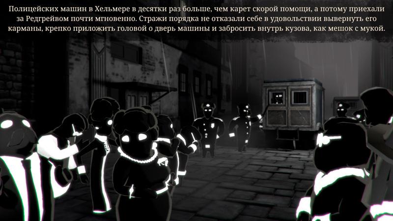 Обзор Beholder 2 (скриншот №10)