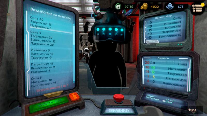 Обзор Beholder 2 (скриншот №2)