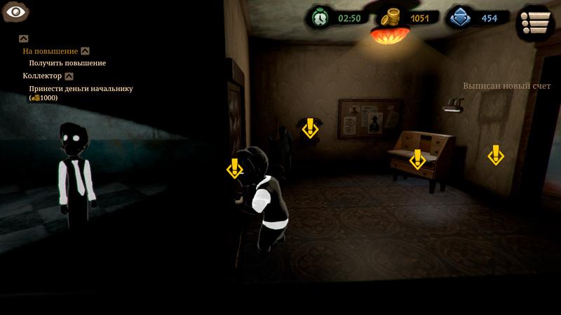 Обзор Beholder 2 (скриншот №7)