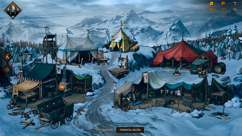 Обзор игры Кровная вражда: Ведьмак. Истории — Ода воинственной Мэве (скриншот №6)