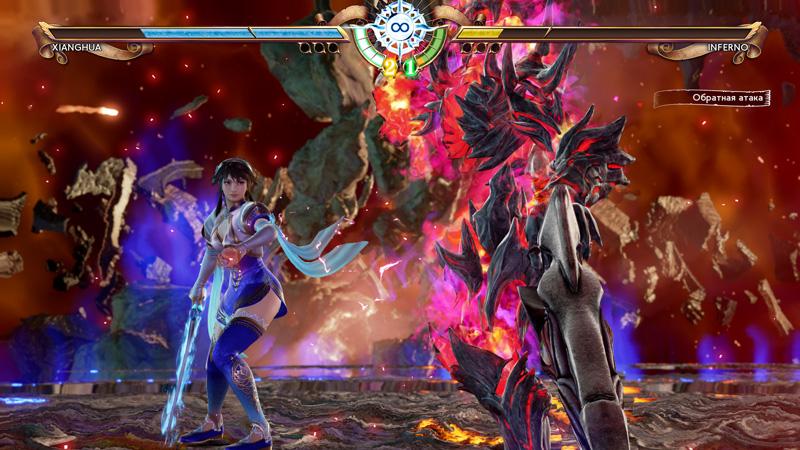 Обзор SoulCalibur 6 — скриншот №10