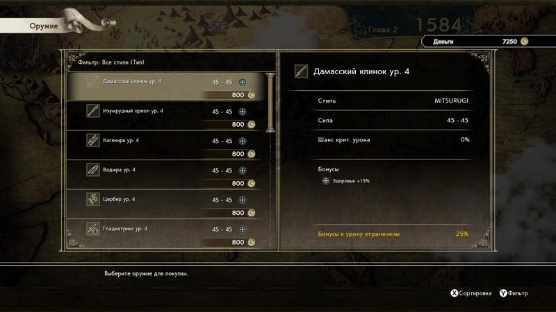 Обзор SoulCalibur 6 — скриншот №14