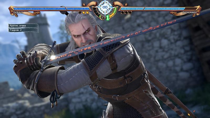 Обзор SoulCalibur 6 — скриншот №2