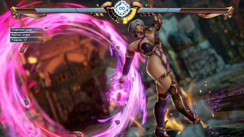 Обзор SoulCalibur 6 — скриншот №6