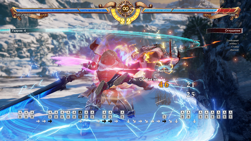 Обзор SoulCalibur 6 — скриншот №9