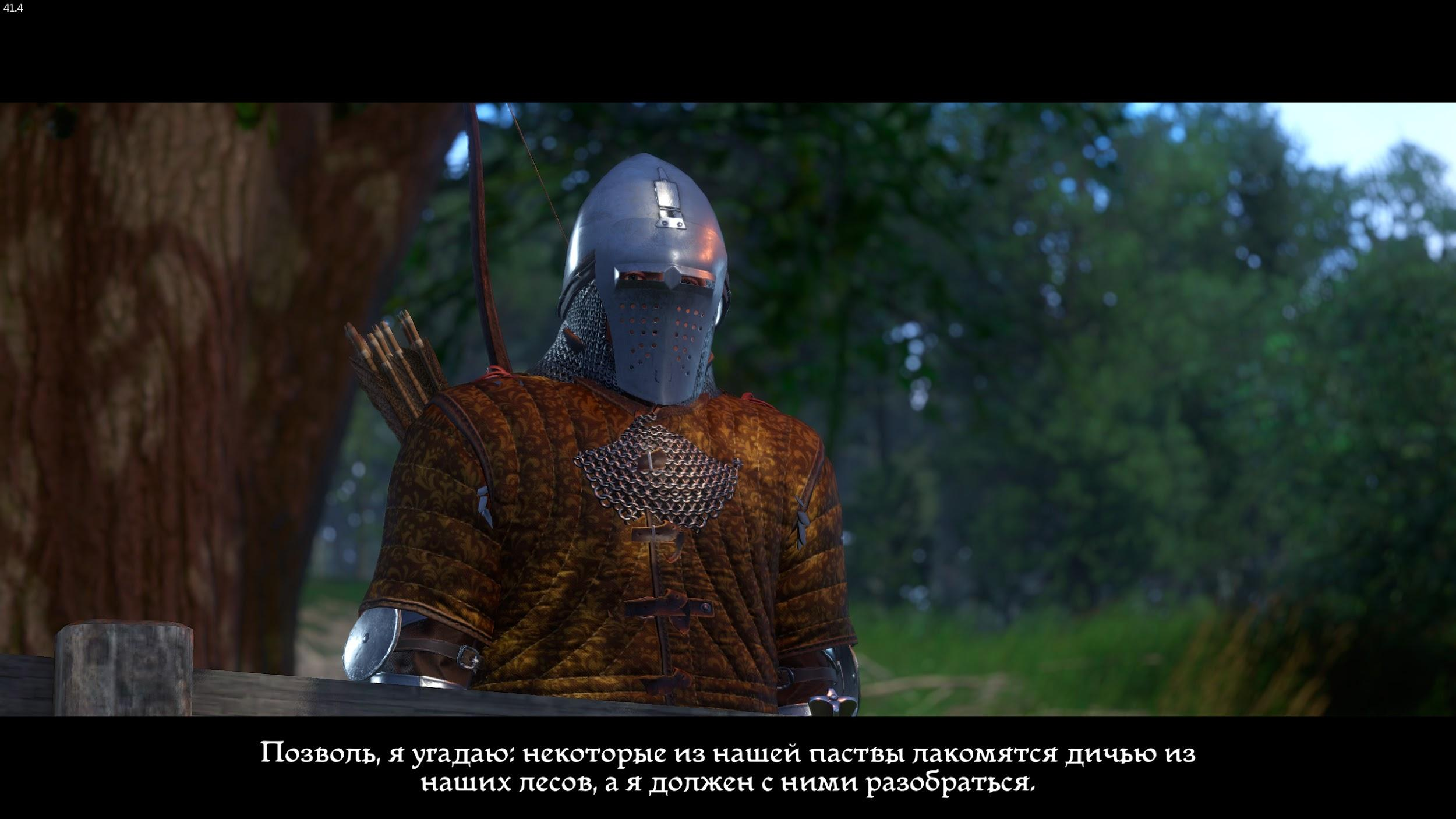 Пепельный обзор Kingdom Come: Deliverance: From the Ashes
